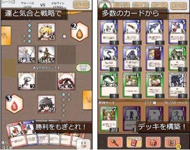 ゲーム アプリ カード